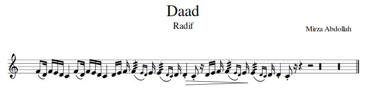 daad radif